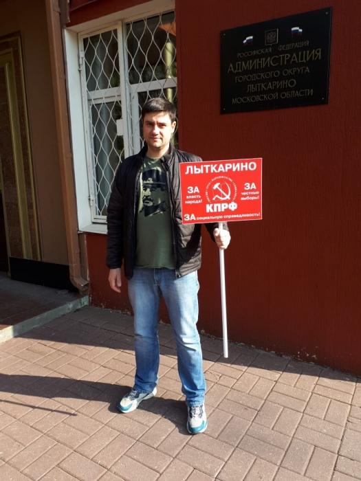 Лыткарино, Люберцы, Дзержинский, Котельники – против произвола власти!