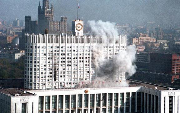 Призывы и лозунги ЦК КПРФ к акции памяти защитников Советской власти в событиях 3-4 октября 1993 г.