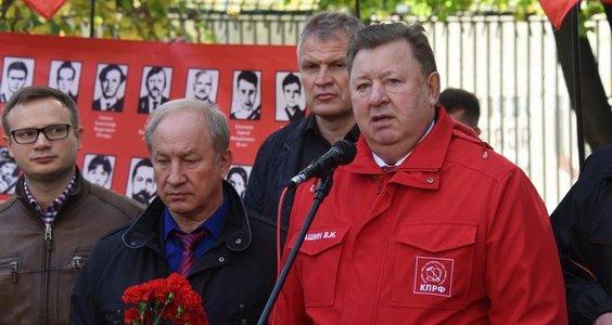 Выступление В.И. Кашина на акции памяти защитников Советской власти
