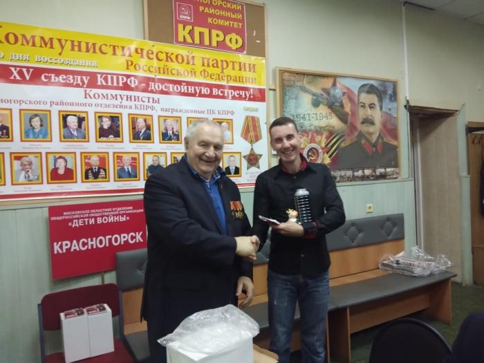 Коммунисты из Красногорска отмечают День Комсомола!