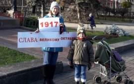 В Мытищах отметили день революции 1917 года