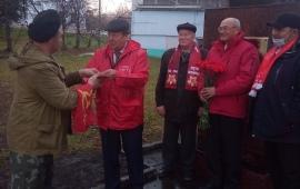 Коммунисты Каширы отпраздновали 7 ноября