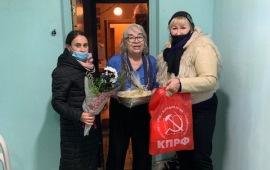 Коммунисты и ОО «Дети войны» г.о. Королёв поздравляют педагога