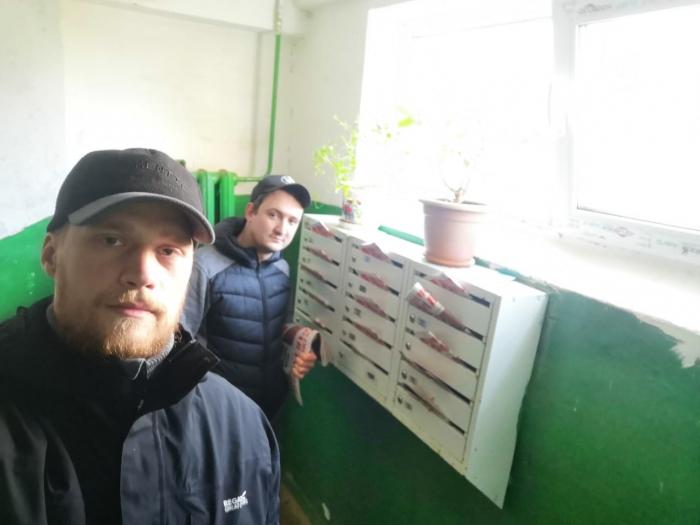 Коммунисты Клина раздали партийную прессу