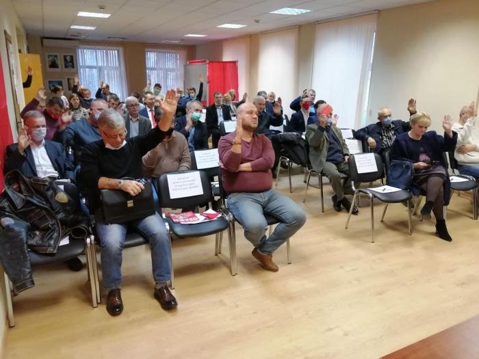 Состоялось совещание первых секретарей городских организаций МК КПРФ