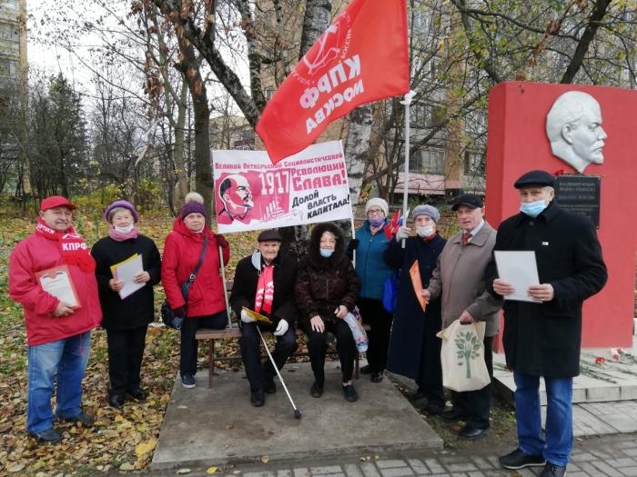 Наро-Фоминские коммунисты празднуют годовщину Великого Октября!
