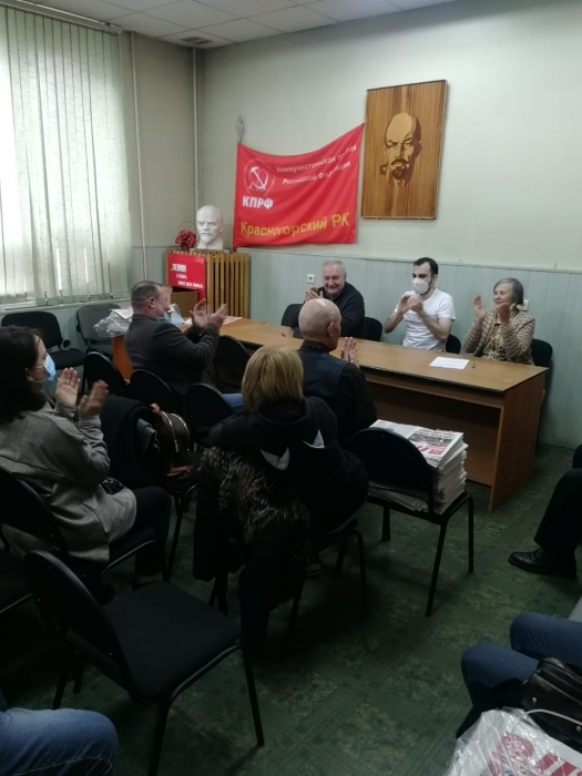 Красногорские коммунисты провели пленум и торжественные мероприятия, приуроченные к дню Октябрьской революции