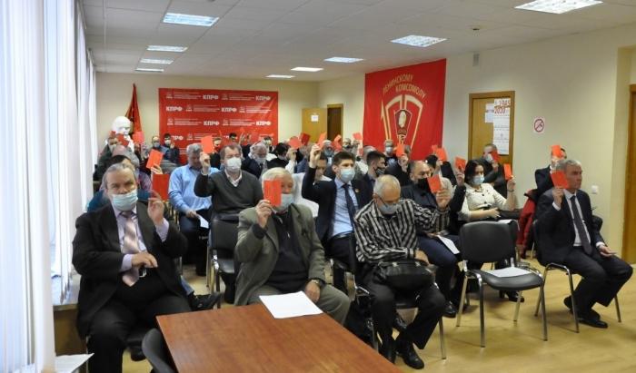 Состоялся шестой этап 48-й отчетно-выборной Конференции МК КПРФ