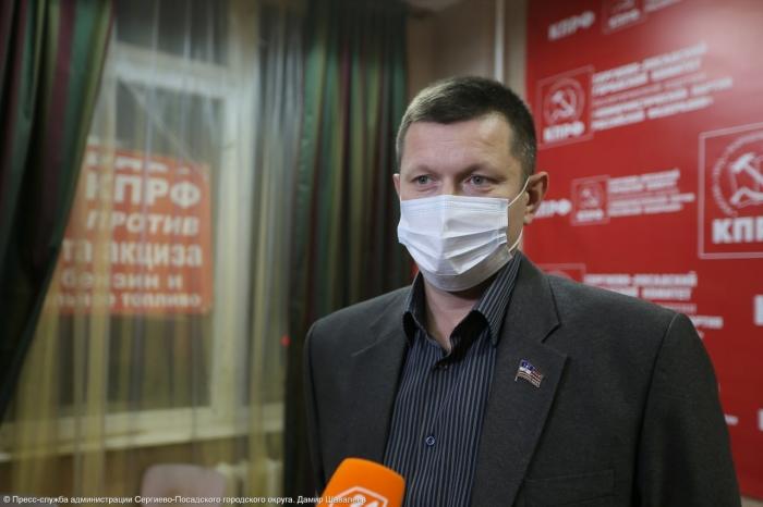 Сергиево-Посадские коммунисты встретились с главой округа