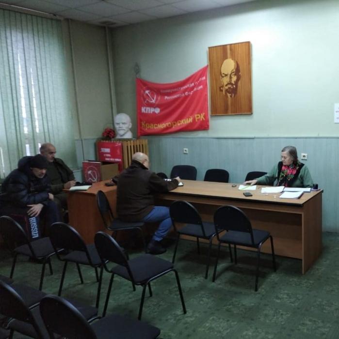 Красногорские коммунисты работают в любых условиях!