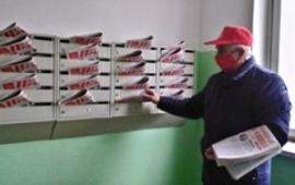 Рабочие будни Серпуховского горкома КПРФ