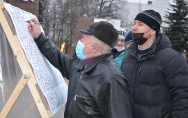 Акция «Реконструкция Монумента Победы» в Ногинске