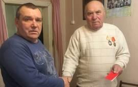 Рузское отделение КПРФ раздает гуманитарную помощь