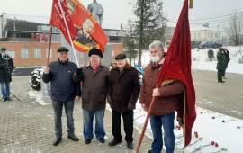 Коммунисты Рузы приняли участие в торжественном митинге