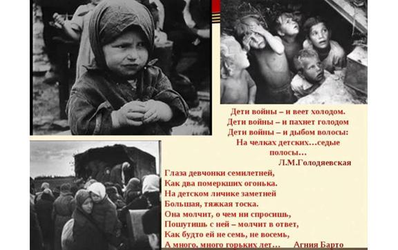 Власти Котельников считают, что ещё не пришло время для помощи «Детям войны»