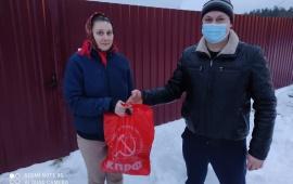 Орехово-Зуевские коммунисты поздравили односельчан с Новым годом
