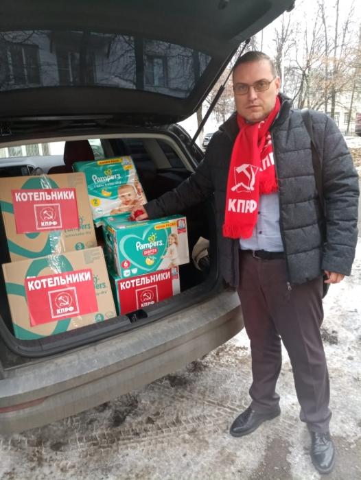 Люберецкие коммунисты приняли участие в благотворительной акции