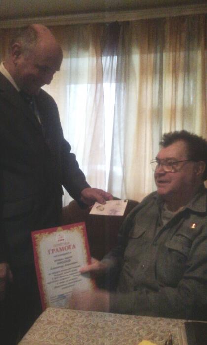 Вручение членам КПРФ памятных знаков «Ветеран партии»