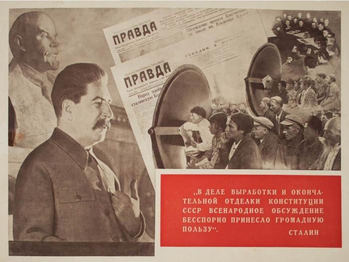 Участники политклуба ознакомились с историей подготовки и принятия «сталинской» Конституции СССР