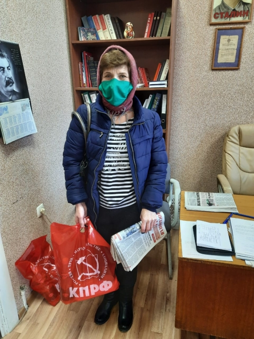 Коммунисты Сергиева Посада раздают гуманитарную помощь