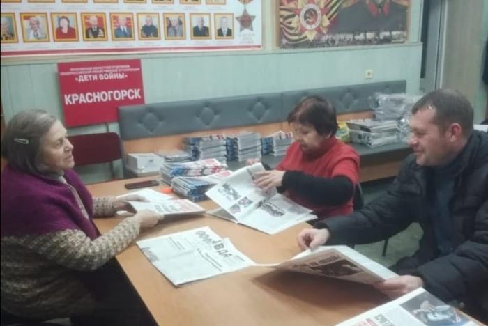 В Красногорском ГК прошло занятие по политическому просвещению