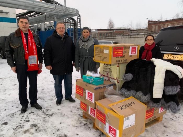 90-й юбилейный конвой для детей Донбасса ушел из Подмосковья