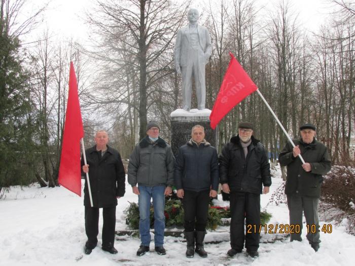 Можайские коммунисты подвели итоги года
