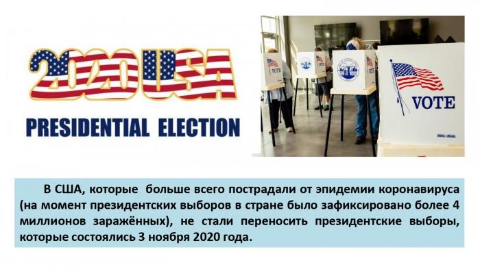 За честные и чистые выборы