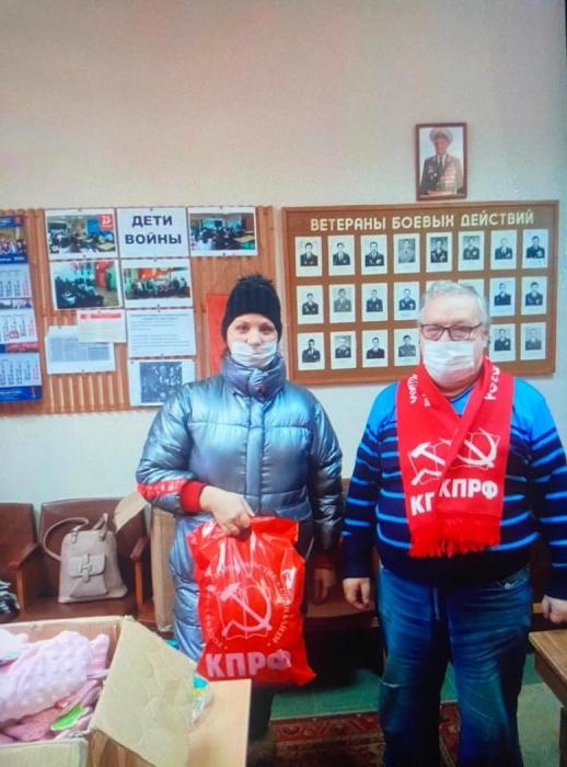 Рузские коммунисты поздравляют с Новым годом