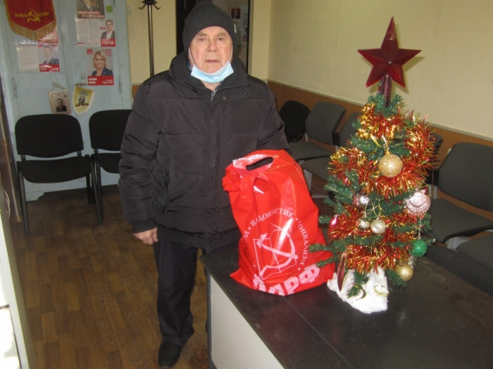 Ленинский ГК КПРФ поздравил ветеранов и детей войны