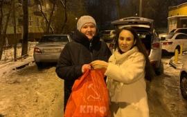 Королёвское отделение «Дети войны» поздравило детей-инвалидов