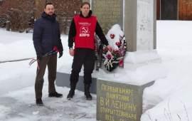 В Ногинске возложили цветы к памятникам  В.И. Ленину