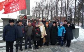 В Егорьевске почтили память о Ленине