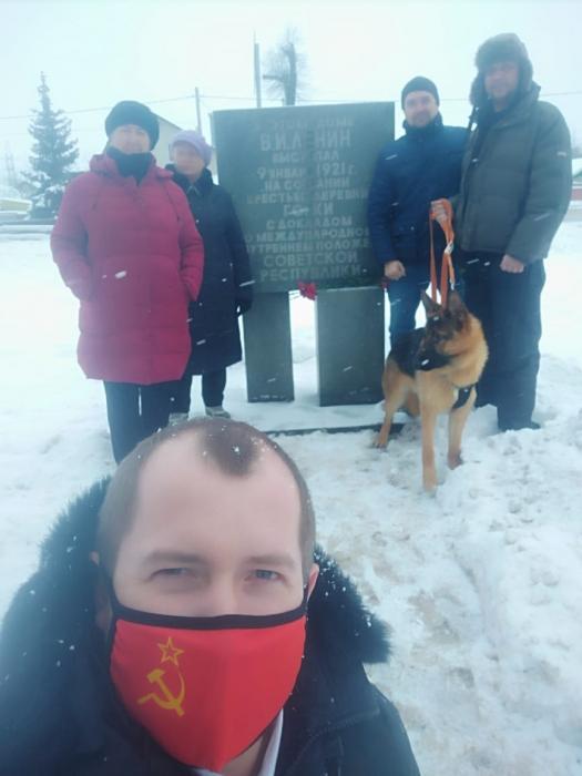 100 лет прошло, а Ленина всё помнят!