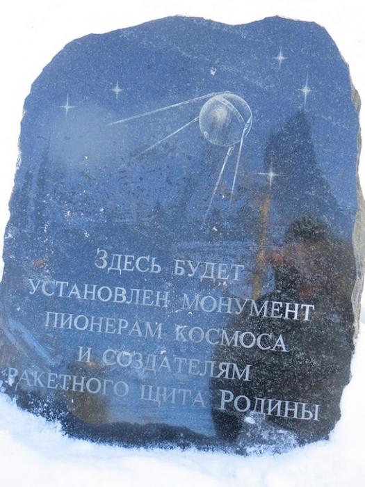 Об исторической памяти  и памятниках