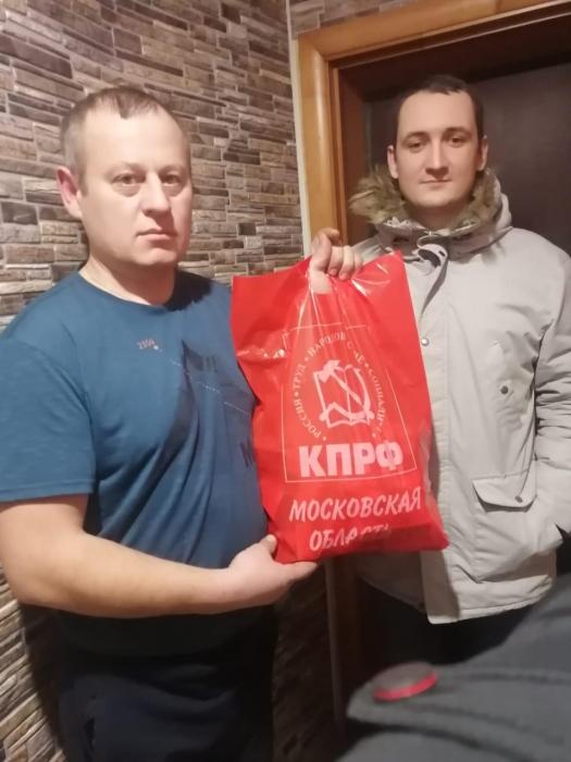 Клинские коммунисты помогают нуждающимся