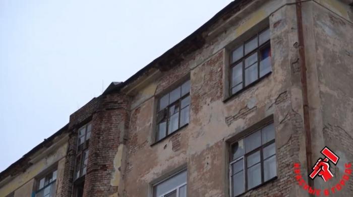 Жуткий дом в центре Орехово-Зуево