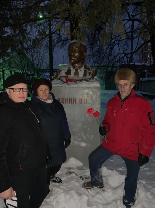 Ленин жил, Ленин жив, Ленин будет жить!