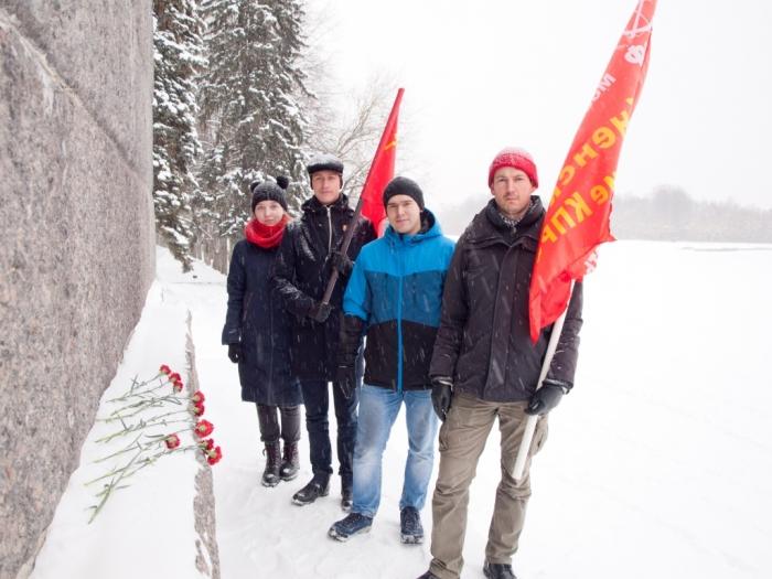 Дань памяти Ленину
