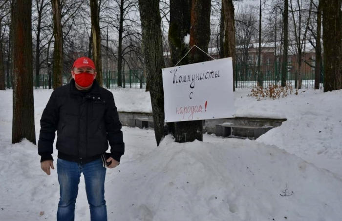 Борьба за права трудящихся!