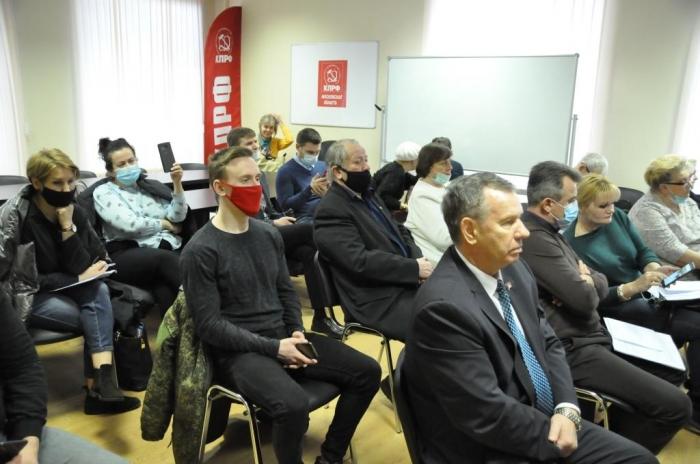 Состоялся Пленум МК КПРФ и совещание первых секретарей городских комитетов МК КПРФ