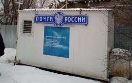 Рывок «Почты России» в будущее