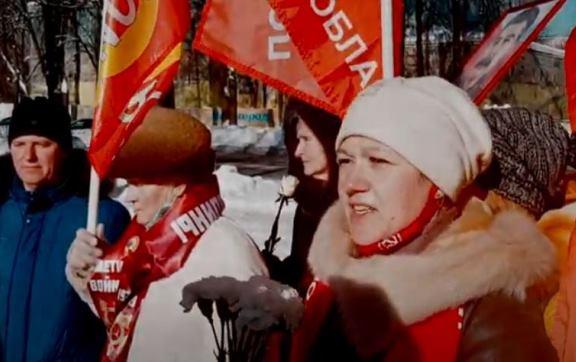 Электростальские коммунисты поздравили всех с Днём Советской Армии и Флота