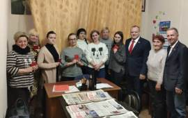 Балашихинские коммунисты идеям Ленина верны!