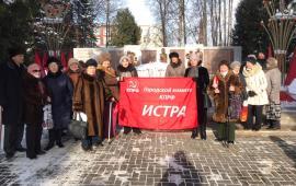 День Красной Армии в Истре