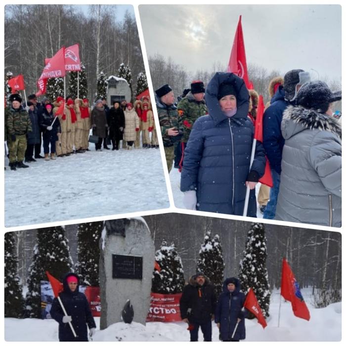 День памяти воинов-интернационалистов отметили в Лобне