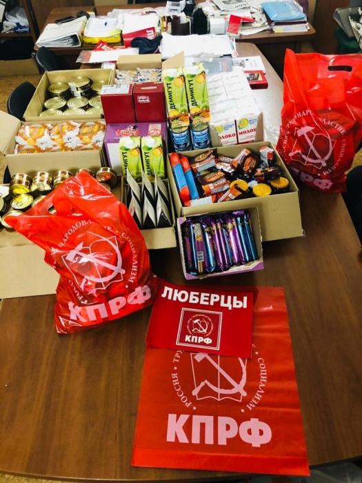 Люберецкие коммунисты о результатах акции «Своих не бросаем»