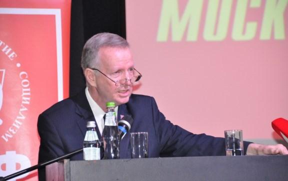 Выступление Александра Дегтяренко на 49-й отчётно-выборной Конференции МК КПРФ