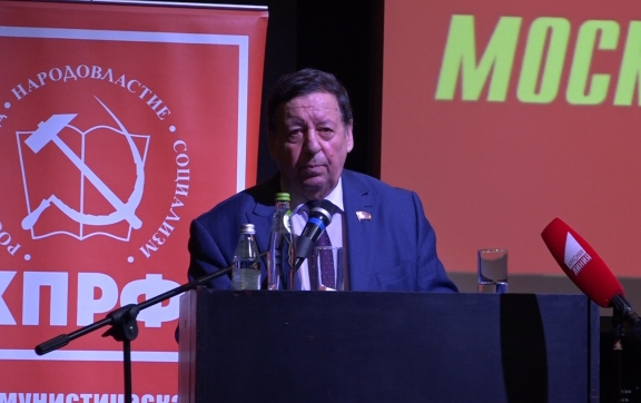 Выступление Юрия Волконитина на 49-й отчётно-выборной Конференции МК КПРФ