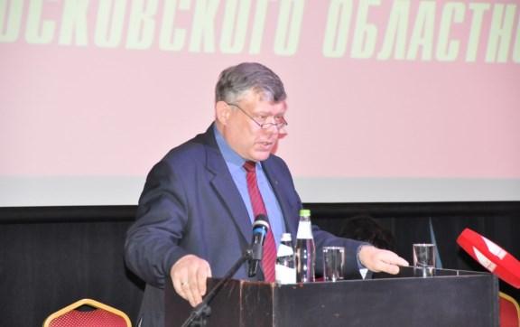 Выступление Олега Емельянова на 49-й отчётно-выборной Конференции МК КПРФ